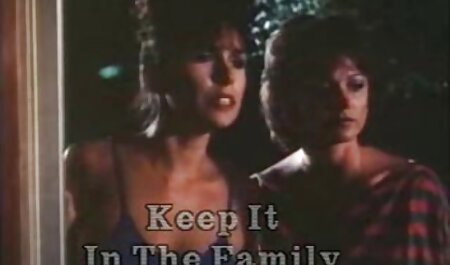 Flashfest salopes porno familial 2